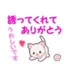 赤ちゃん白猫 毎日優しいスタンプ(個別スタンプ:37)