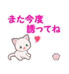 赤ちゃん白猫 毎日優しいスタンプ(個別スタンプ:38)