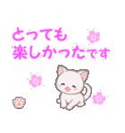 赤ちゃん白猫 毎日優しいスタンプ(個別スタンプ:39)