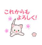 赤ちゃん白猫 毎日優しいスタンプ(個別スタンプ:40)