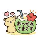 夏に使える!ぽちゃハムちゃんのスタンプ(個別スタンプ:01)