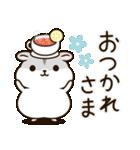 夏に使える!ぽちゃハムちゃんのスタンプ(個別スタンプ:02)