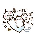 夏に使える!ぽちゃハムちゃんのスタンプ(個別スタンプ:03)