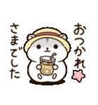 夏に使える!ぽちゃハムちゃんのスタンプ(個別スタンプ:04)