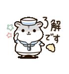 夏に使える!ぽちゃハムちゃんのスタンプ(個別スタンプ:05)