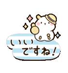 夏に使える!ぽちゃハムちゃんのスタンプ(個別スタンプ:06)