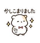 夏に使える!ぽちゃハムちゃんのスタンプ(個別スタンプ:07)