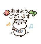 夏に使える!ぽちゃハムちゃんのスタンプ(個別スタンプ:09)
