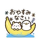 夏に使える!ぽちゃハムちゃんのスタンプ(個別スタンプ:12)