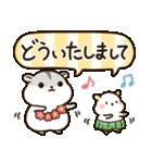 夏に使える!ぽちゃハムちゃんのスタンプ(個別スタンプ:15)