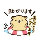 夏に使える!ぽちゃハムちゃんのスタンプ(個別スタンプ:18)
