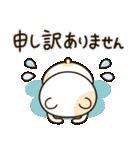 夏に使える!ぽちゃハムちゃんのスタンプ(個別スタンプ:19)