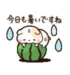 夏に使える!ぽちゃハムちゃんのスタンプ(個別スタンプ:22)