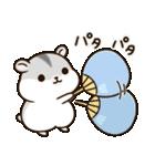 夏に使える!ぽちゃハムちゃんのスタンプ(個別スタンプ:23)
