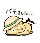 夏に使える!ぽちゃハムちゃんのスタンプ(個別スタンプ:25)