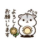 夏に使える!ぽちゃハムちゃんのスタンプ(個別スタンプ:28)