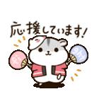 夏に使える!ぽちゃハムちゃんのスタンプ(個別スタンプ:29)