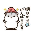 夏に使える!ぽちゃハムちゃんのスタンプ(個別スタンプ:35)