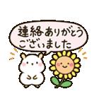 夏に使える!ぽちゃハムちゃんのスタンプ(個別スタンプ:37)