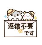 夏に使える!ぽちゃハムちゃんのスタンプ(個別スタンプ:38)