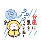 夏に使える!ぽちゃハムちゃんのスタンプ(個別スタンプ:40)