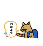 猫ノセカイ(お仕事編)(個別スタンプ:01)