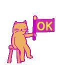 猫ノセカイ(お仕事編)(個別スタンプ:03)