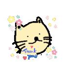 猫ノセカイ(お仕事編)(個別スタンプ:04)