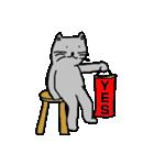 猫ノセカイ(お仕事編)(個別スタンプ:05)