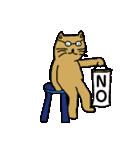 猫ノセカイ(お仕事編)(個別スタンプ:06)