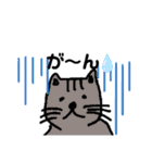 猫ノセカイ(お仕事編)(個別スタンプ:09)