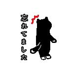 猫ノセカイ(お仕事編)(個別スタンプ:10)