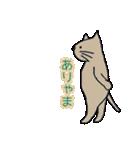 猫ノセカイ(お仕事編)(個別スタンプ:12)