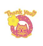 猫ノセカイ(お仕事編)(個別スタンプ:13)