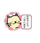 猫ノセカイ(お仕事編)(個別スタンプ:14)