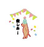 猫ノセカイ(お仕事編)(個別スタンプ:15)