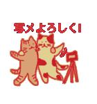 猫ノセカイ(お仕事編)(個別スタンプ:17)