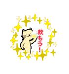 猫ノセカイ(お仕事編)(個別スタンプ:18)