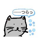 猫ノセカイ(お仕事編)(個別スタンプ:23)