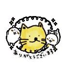 猫ノセカイ(お仕事編)(個別スタンプ:24)