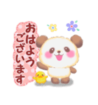 babyぱんださん★敬語でごあいさつ(個別スタンプ:01)