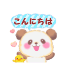babyぱんださん★敬語でごあいさつ(個別スタンプ:02)