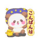babyぱんださん★敬語でごあいさつ(個別スタンプ:03)