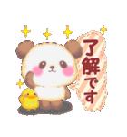 babyぱんださん★敬語でごあいさつ(個別スタンプ:05)