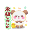 babyぱんださん★敬語でごあいさつ(個別スタンプ:06)