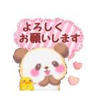 babyぱんださん★敬語でごあいさつ(個別スタンプ:07)