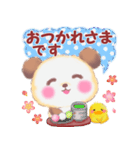 babyぱんださん★敬語でごあいさつ(個別スタンプ:08)