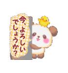 babyぱんださん★敬語でごあいさつ(個別スタンプ:09)