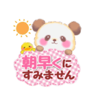 babyぱんださん★敬語でごあいさつ(個別スタンプ:10)
