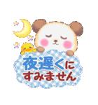 babyぱんださん★敬語でごあいさつ(個別スタンプ:11)